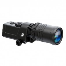 ИК фонарь Pulsar Ultra X850
